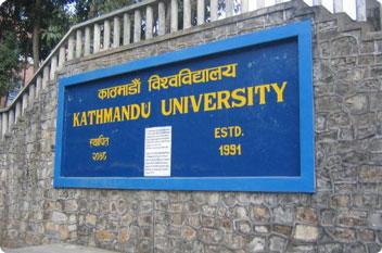 kathmanduuniversity